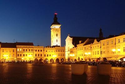 Nabídky práce České Budějovice